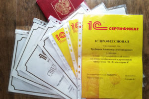 Сертификат программиста 1С